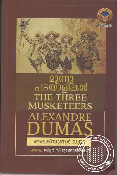 Cover Image of Book Moonnu Padayalikal The Three Musketeers