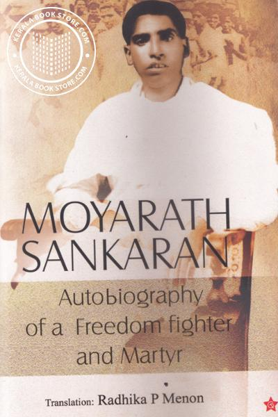 Cover Image of Book Moyarath Sankaran