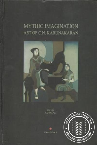 Cover Image of Book Mythic Imagination Art of C N Karunakaran