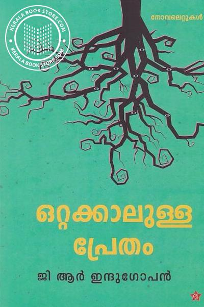 Cover Image of Book Ottakkalulla Pretham