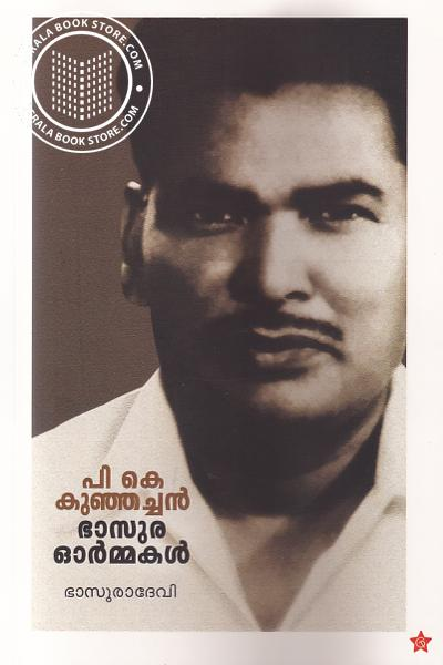 Image of Book P K Kunjachan Bhasura Ormakal