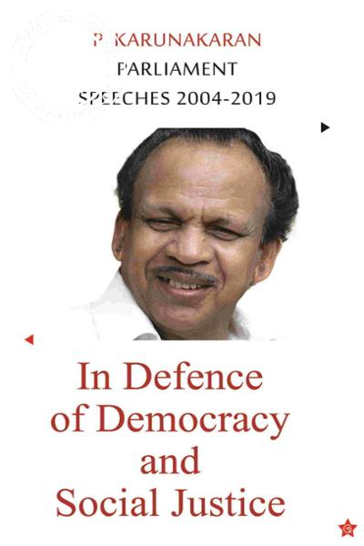 Cover Image of Book Parliament Speeches 2004-2019