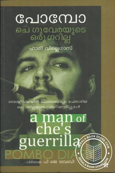 Cover Image of Book Pombo Che guevarayude Oru Guerrilla