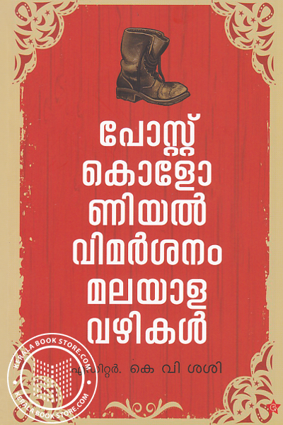 Cover Image of Book Post Coloniyan Vimarshanam Malayala Vazhikal