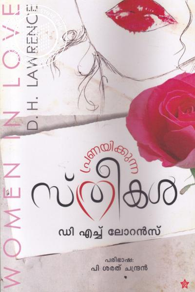Cover Image of Book Pranayikkunna Sthrikal