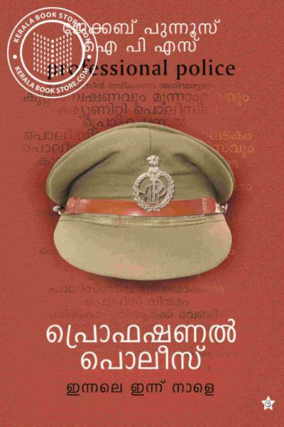 Cover Image of Book Professional Police Innale Innu Nale