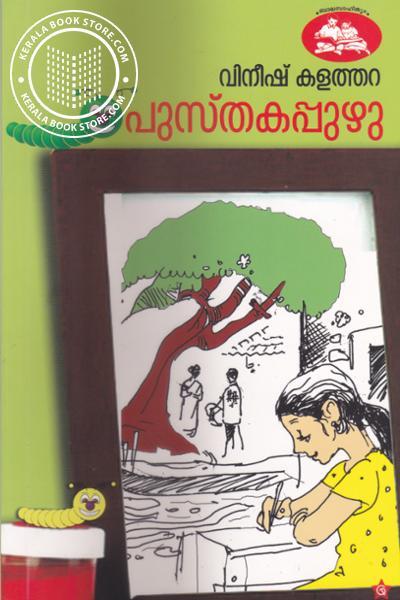 Image of Book Pusthakappuzhu