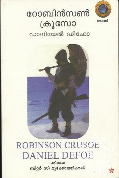 Cover Image of Book ROBINSON CRUSOE
