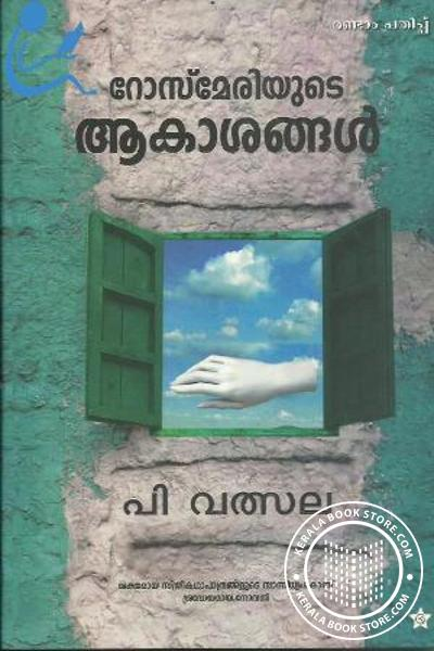Cover Image of Book Rosemariyude Akashangal
