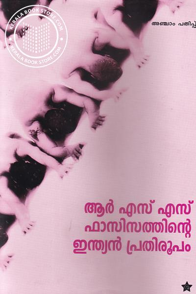 Cover Image of Book RSS Fascisathinte Indian Prathiroopam