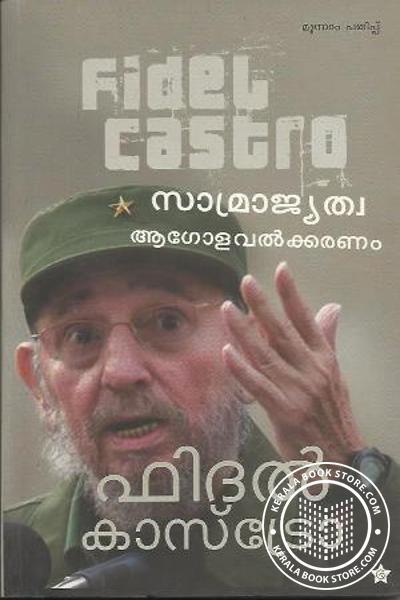 Cover Image of Book Samrajyathva Agola Vathkaranam Randu Prasamgangal Fidel Castro