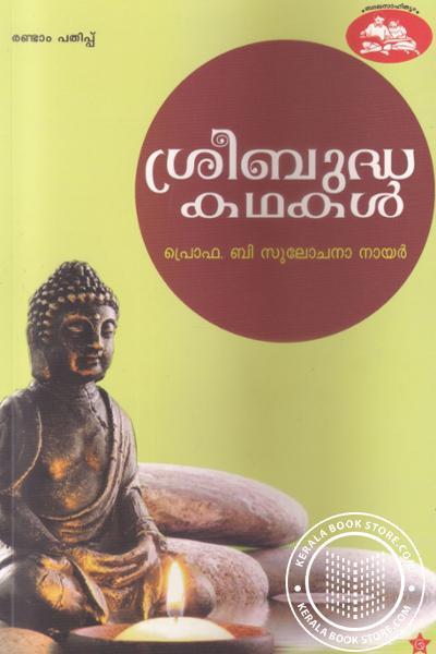 Image of Book Sreebhudha Kathakal