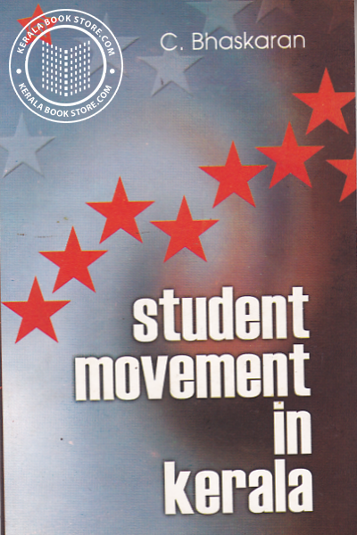 Cover Image of Book Student Movement in Kerala