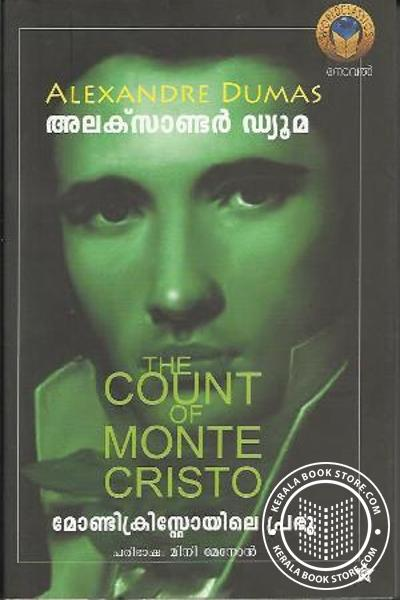 Cover Image of Book The Count Of Monte Cristo