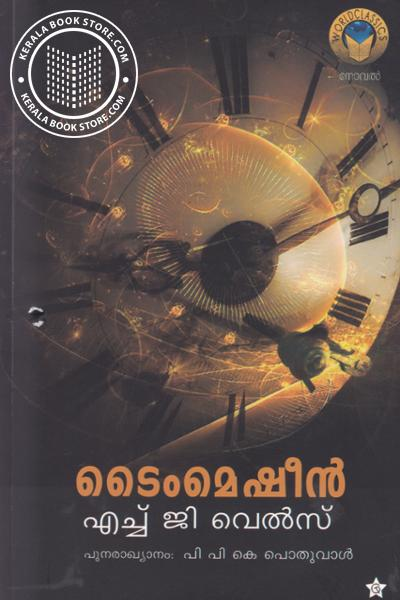 Image of Book Time Machine