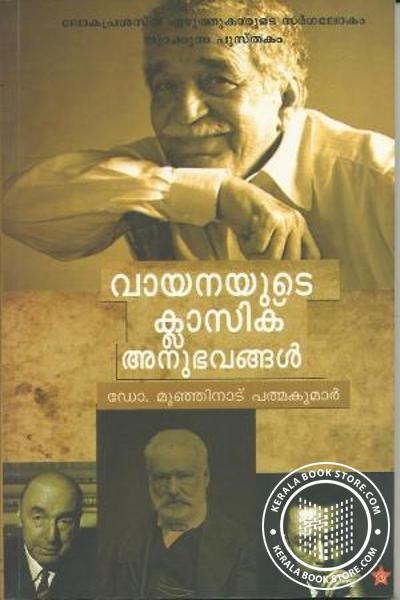 Cover Image of Book Vayanayude Classic Anubhavangal