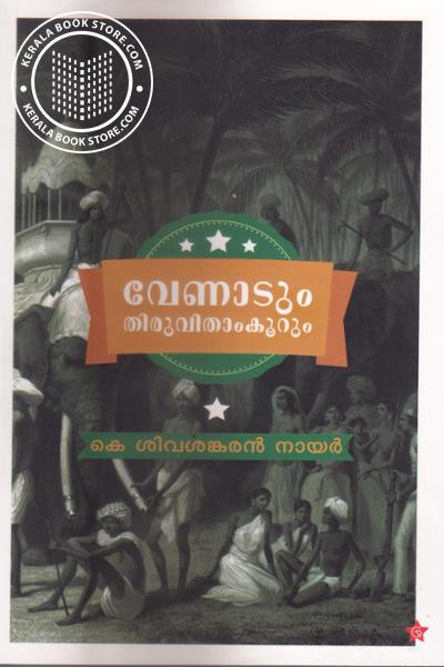 Image of Book Venadum Thiruvithamkurum