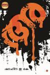 Thumbnail image of Book അ