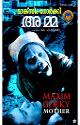 Thumbnail image of Book Amma