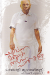Thumbnail image of Book Chuvanna Mannum Nadanna Pathakalum