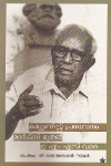 Thumbnail image of Book Communist Prasthanam Max Muthal E M S Vare