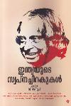 Thumbnail image of Book Indiayude Swapnachirakukal