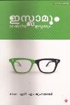 Thumbnail image of Book Islaamum Rashtreeya Islaamum