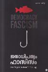 Thumbnail image of Book Janadhipathyam Fascism