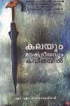 Thumbnail image of Book Kalayum Rashtriyavum Kavithayil