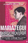 Thumbnail image of Book മരിയാറ്റേഗ്വിയി