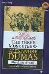 Thumbnail image of Book മൂന്നു പടയാളികള്