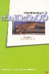 Thumbnail image of Book നിരഞ്ജനയുടെ കഥകള്