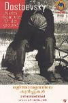Thumbnail image of Book Olithavalathile Kurippukal