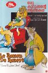 Thumbnail image of Book Oru Kurukkante Athmakadha