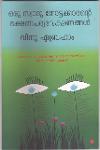 Thumbnail image of Book Oru Swad Nottakkarante Bhakshna Parivekshangal