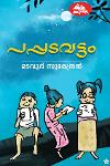 Thumbnail image of Book Pappadavattam