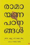 Thumbnail image of Book Ramayanapadanangal