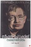 Thumbnail image of Book Stephen Hawking Nakshathrajeevitham