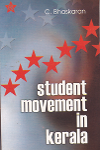 Thumbnail image of Book Student Movement in Kerala
