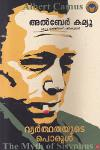 Thumbnail image of Book Vyardhathayude Porul