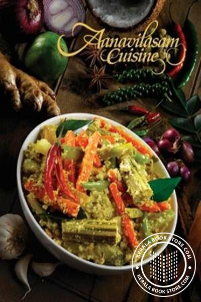 Cover Image of Book Aanavilasam Cuisine