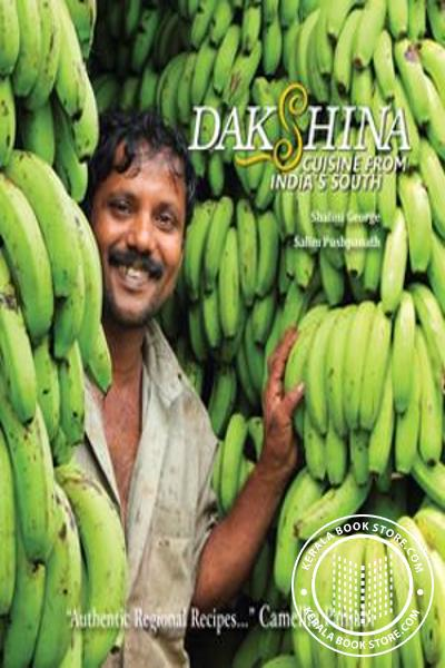 Cover Image of Book Dakshina- Cuisine From Indias South