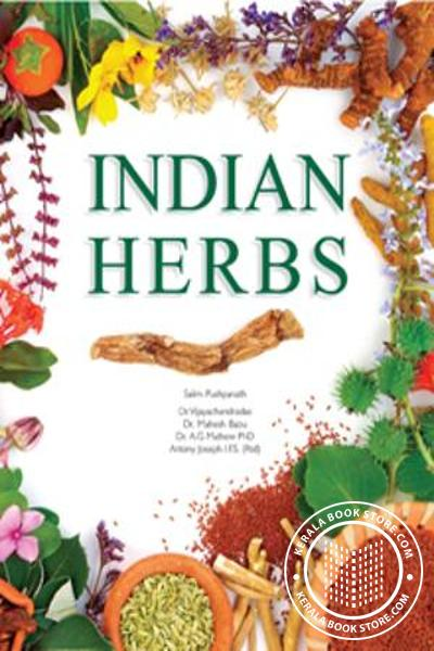 Cover Image of Book Indian Herbs
