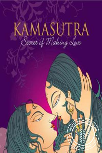 Cover Image of Book Kamasutra