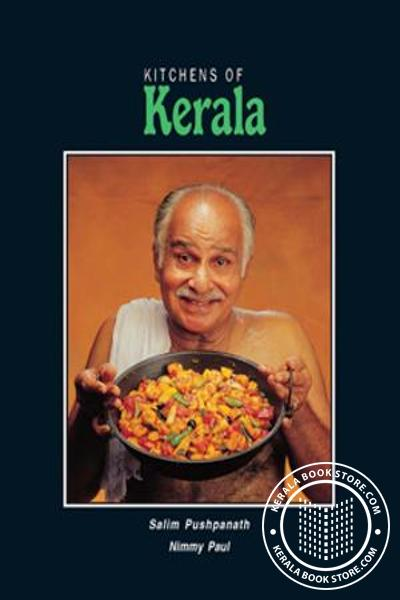 Cover Image of Book Kitchens of Kerala