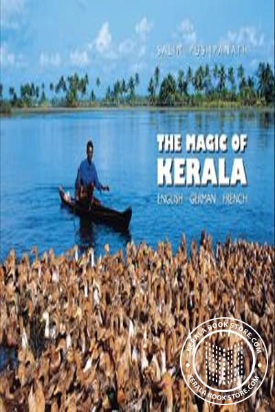 Cover Image of Book Magic of Kerala
