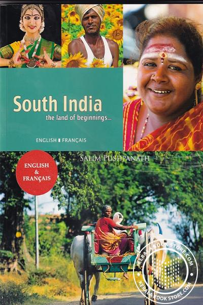 Image of Book South India- The Land of Beginnings