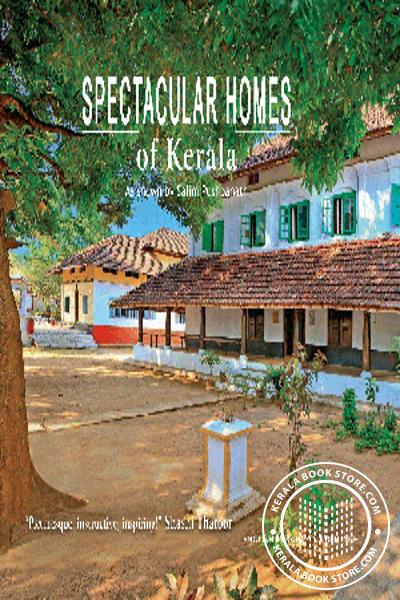 Cover Image of Book Spectacular Homes of Kerala