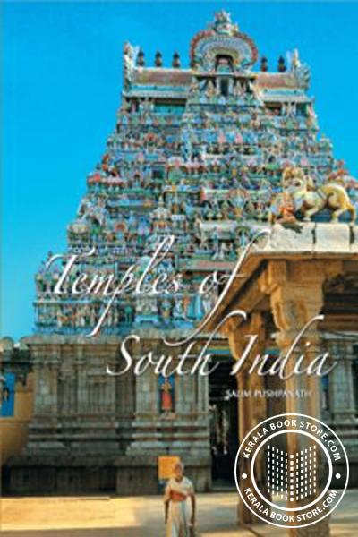 Cover Image of Book Temples of South India