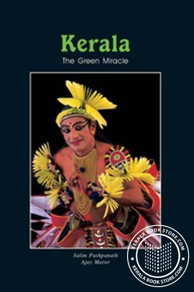 Cover Image of Book The Green Miracle